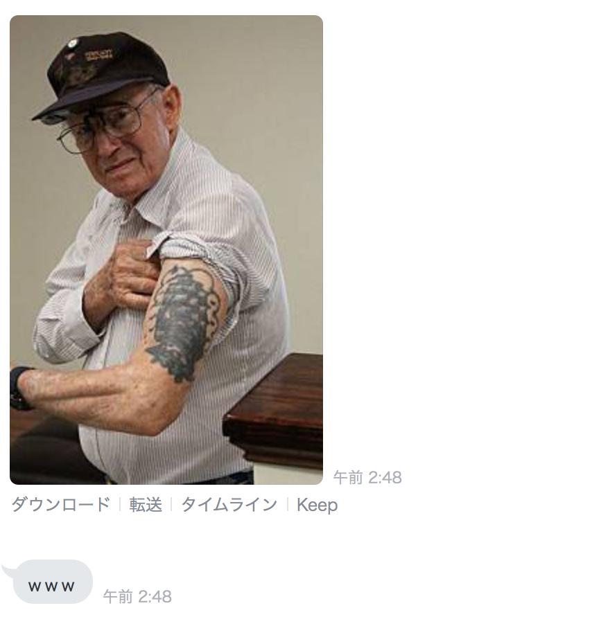 f:id:sayakasumi382:20190903010043p:plain