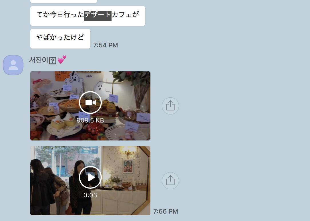 f:id:sayakasumi382:20191027194139p:plain