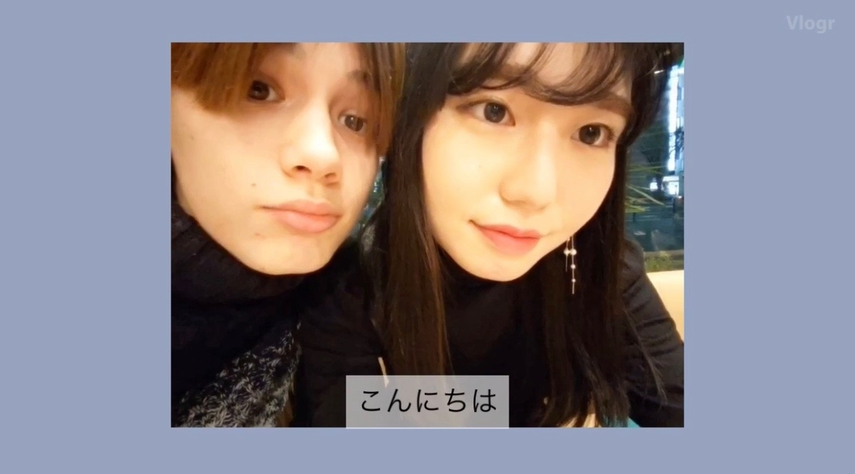 f:id:sayakasumi382:20191219094825j:plain