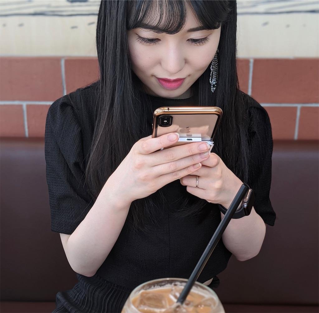 f:id:sayakasumi382:20200610135213j:image