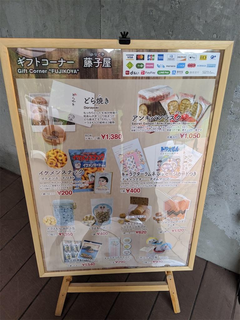 f:id:sayakasumi382:20200630191808j:image