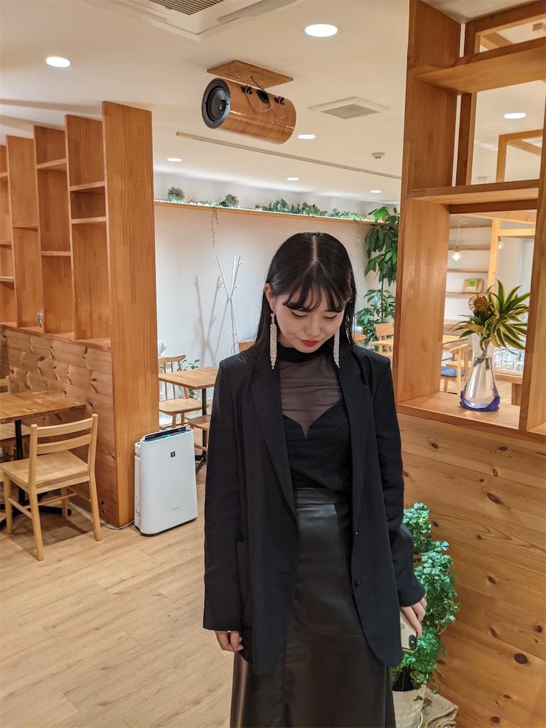 f:id:sayakasumi382:20201124102912j:plain