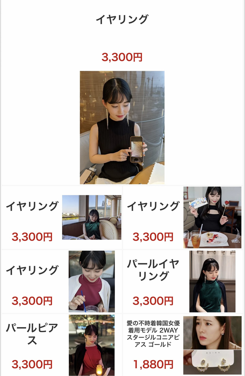 f:id:sayakasumi382:20210109185754j:plain