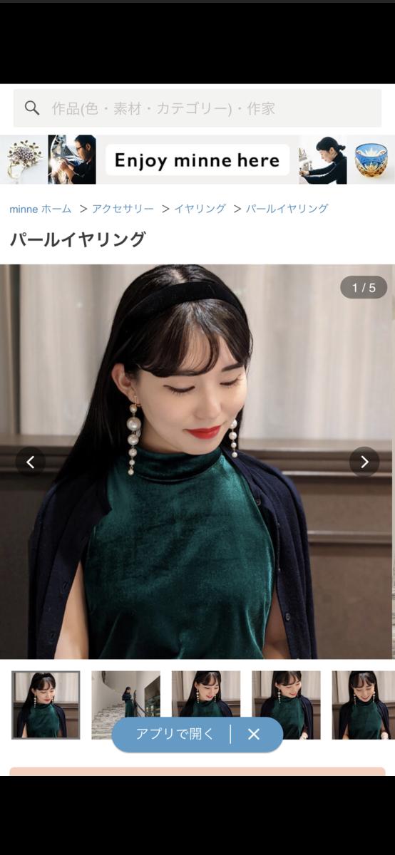 f:id:sayakasumi382:20210109190633p:plain