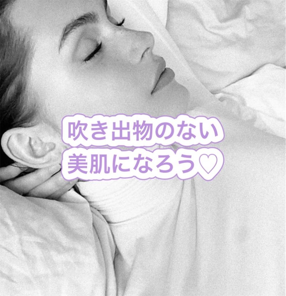 f:id:sayakayama73:20200805130322j:image