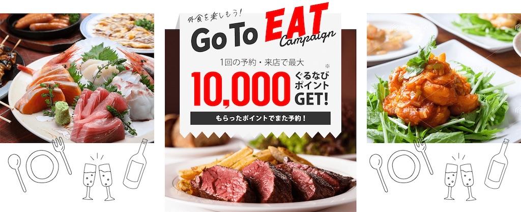 f:id:sayakayama73:20201007225905j:image