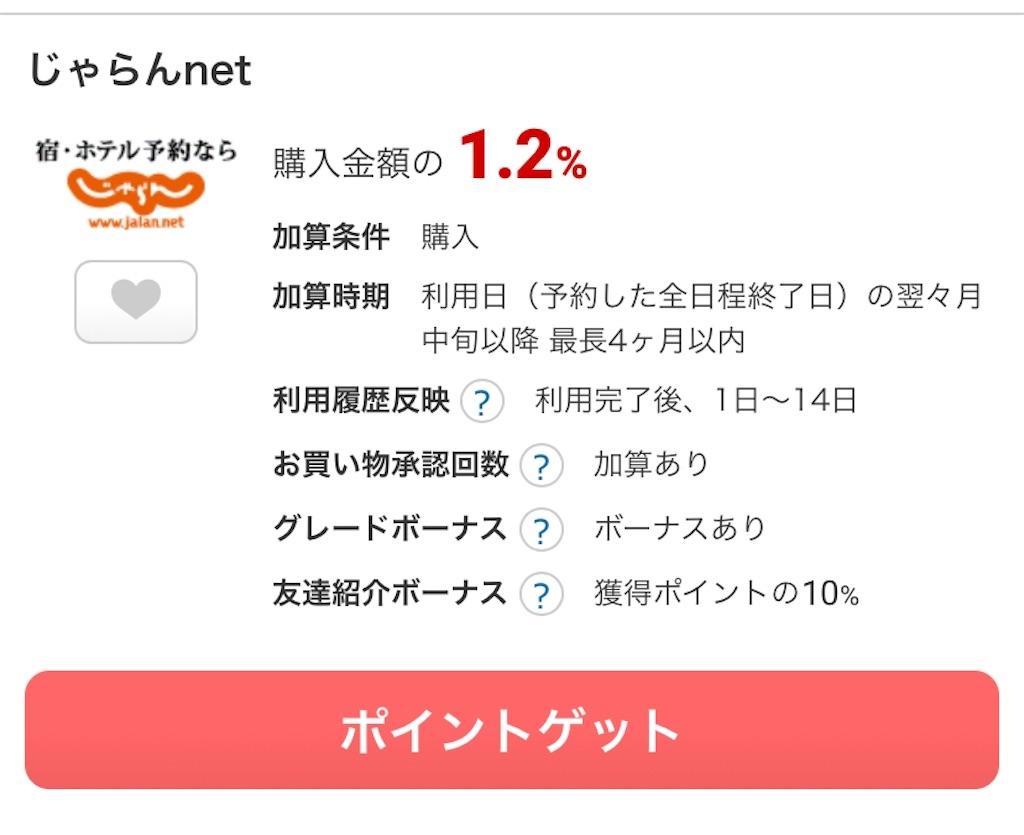 f:id:sayakayama73:20201116173741j:image
