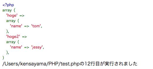 f:id:sayamaken0402:20180815124045p:plain