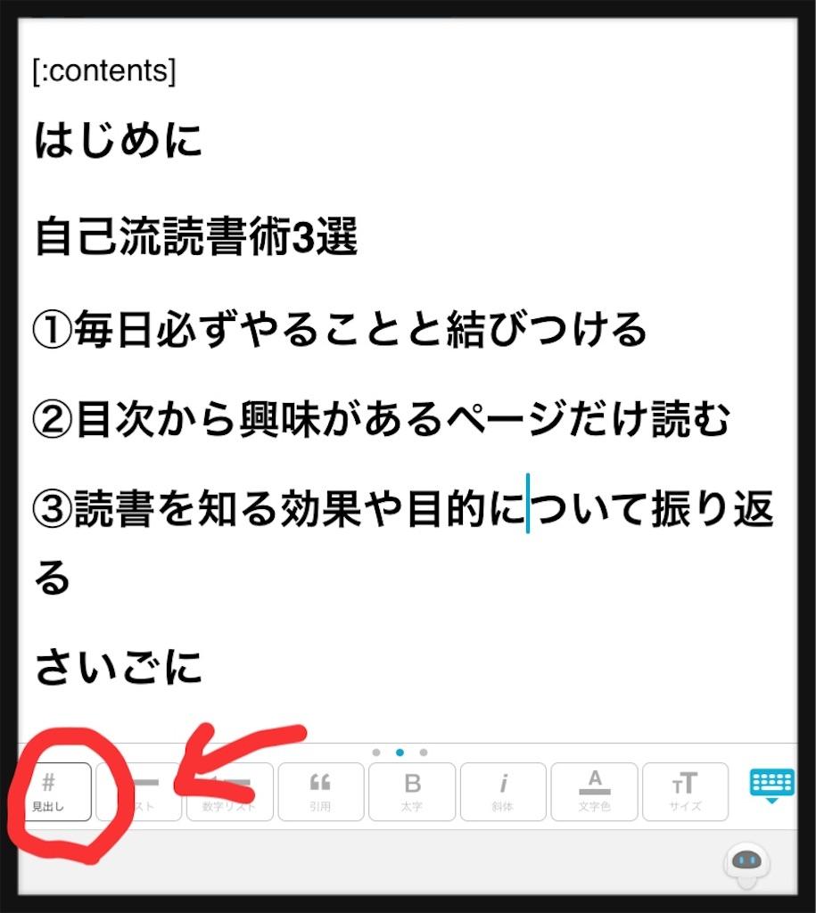 f:id:sayamaruroom:20200427130510j:image