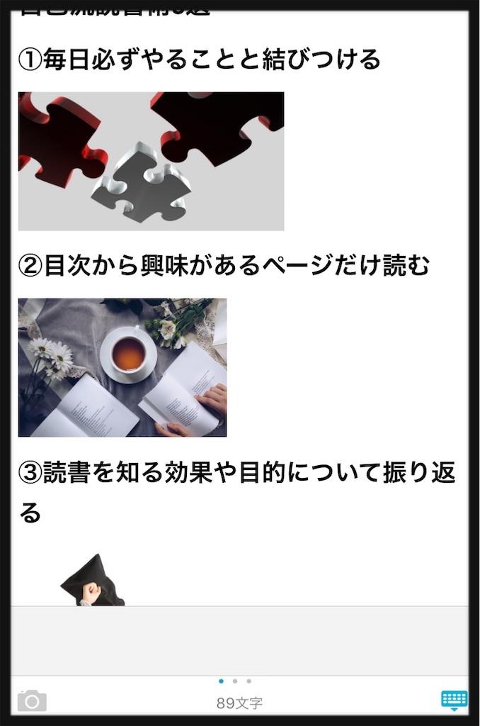 f:id:sayamaruroom:20200427130832j:image