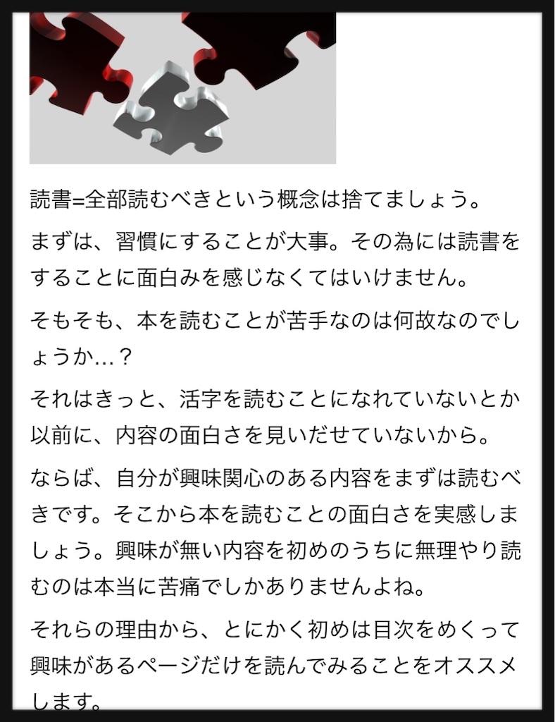 f:id:sayamaruroom:20200427131235j:image