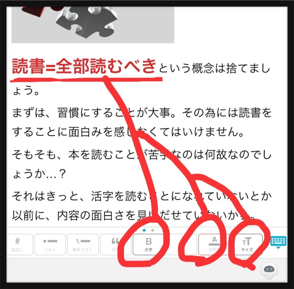 f:id:sayamaruroom:20200427131402j:image