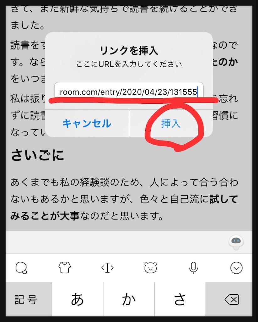 f:id:sayamaruroom:20200427131741j:image