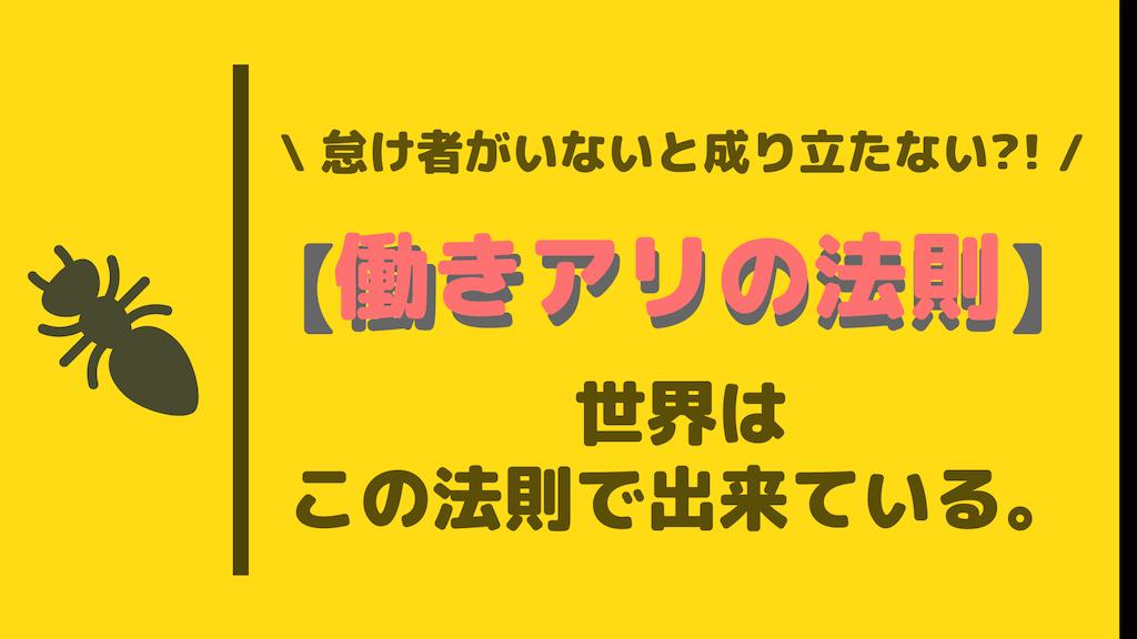 f:id:sayamaruroom:20200514120843p:image