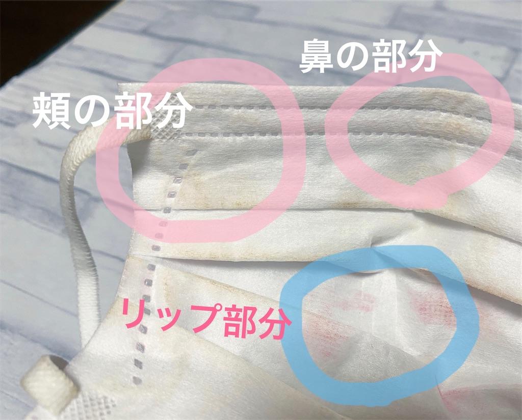 f:id:sayamaruroom:20200520225225j:image
