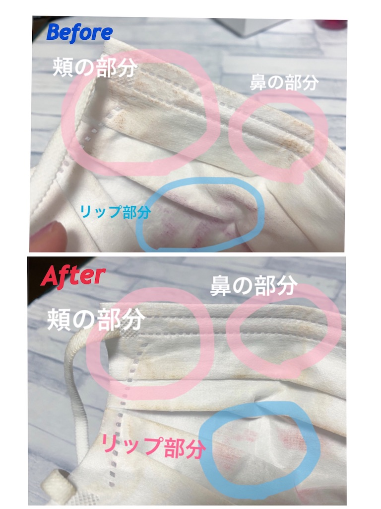 f:id:sayamaruroom:20200520225524j:image