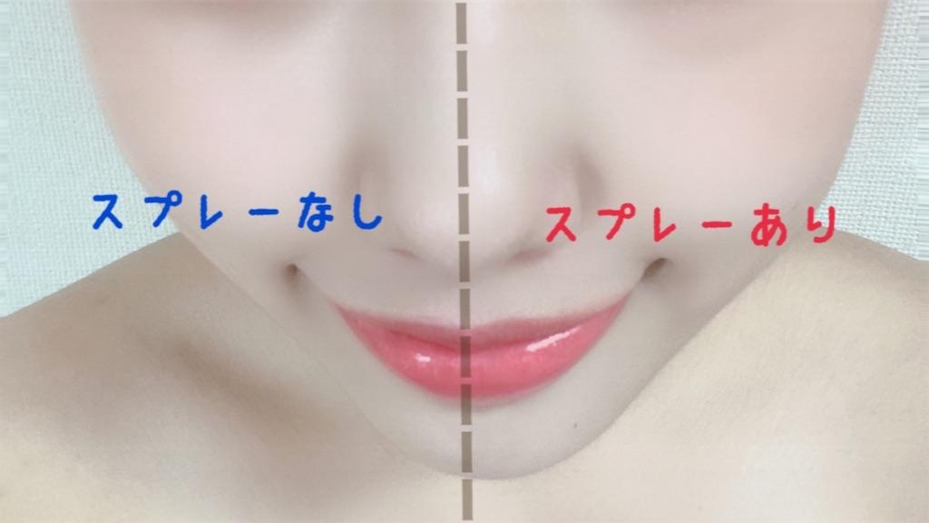 f:id:sayamaruroom:20200521000234j:image