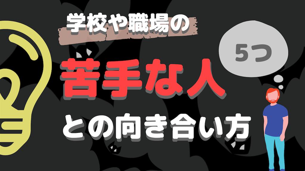 f:id:sayamaruroom:20200525143812p:image