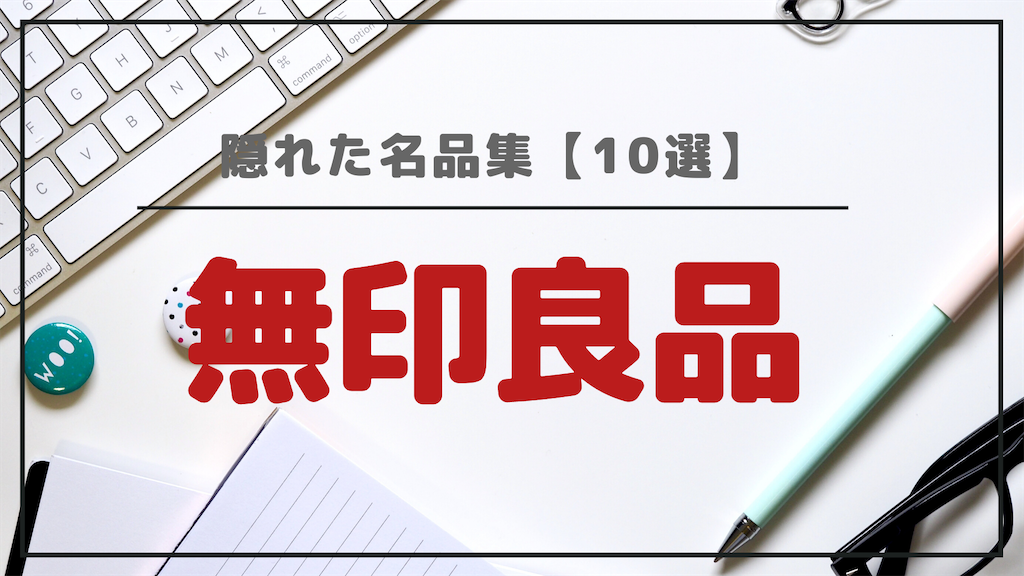 f:id:sayamaruroom:20200609125822p:image