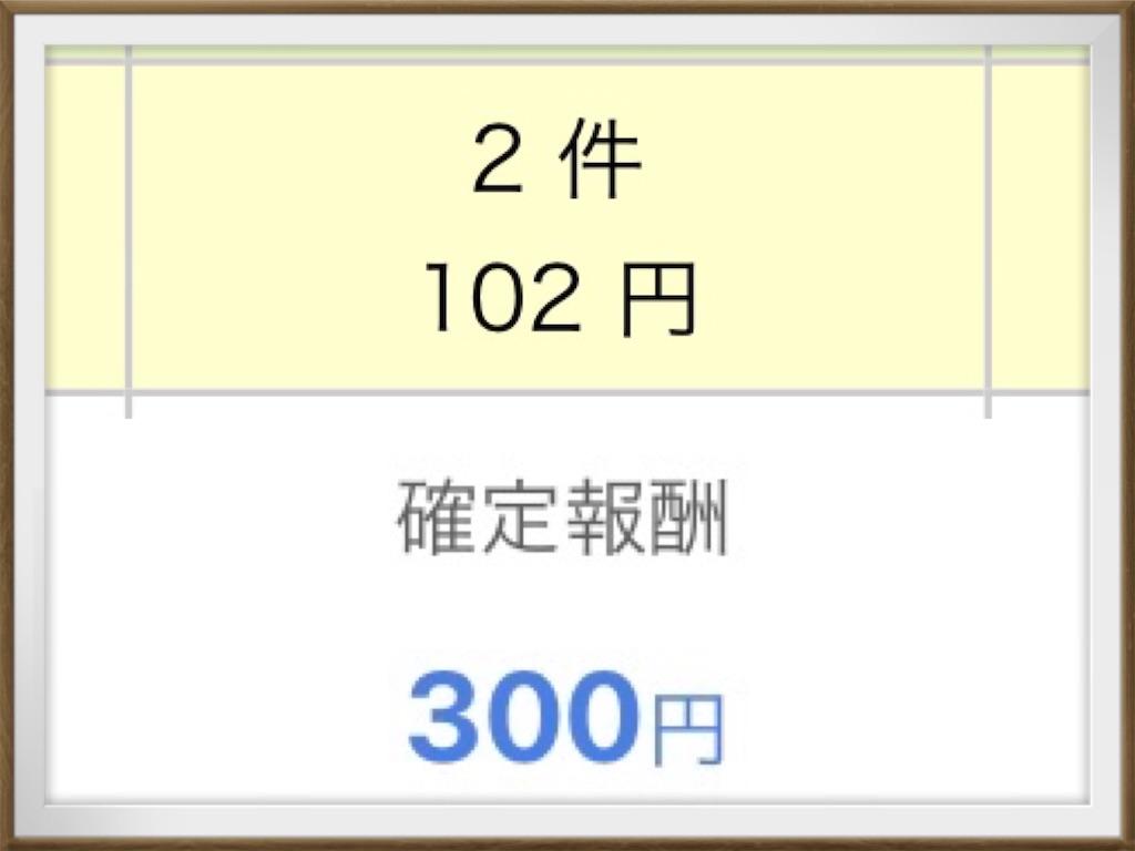 f:id:sayamaruroom:20200619233911j:image