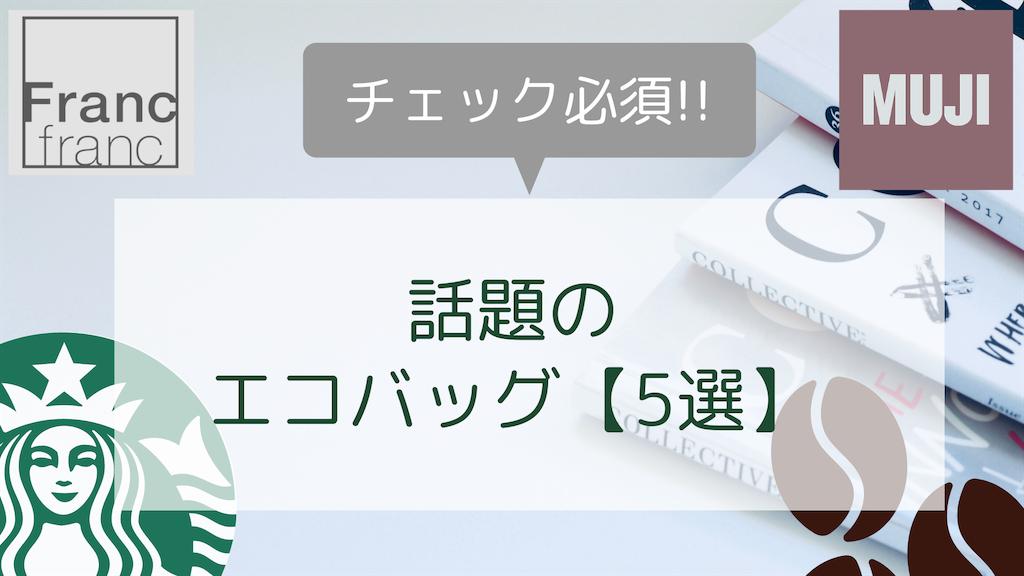 f:id:sayamaruroom:20200705102545p:plain