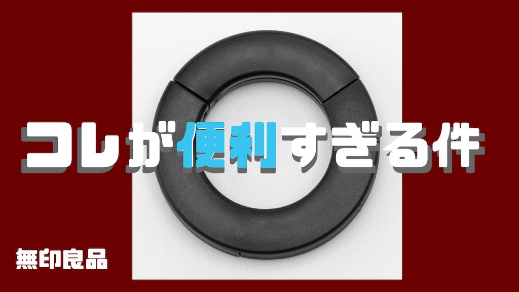 f:id:sayamaruroom:20200728110527p:image