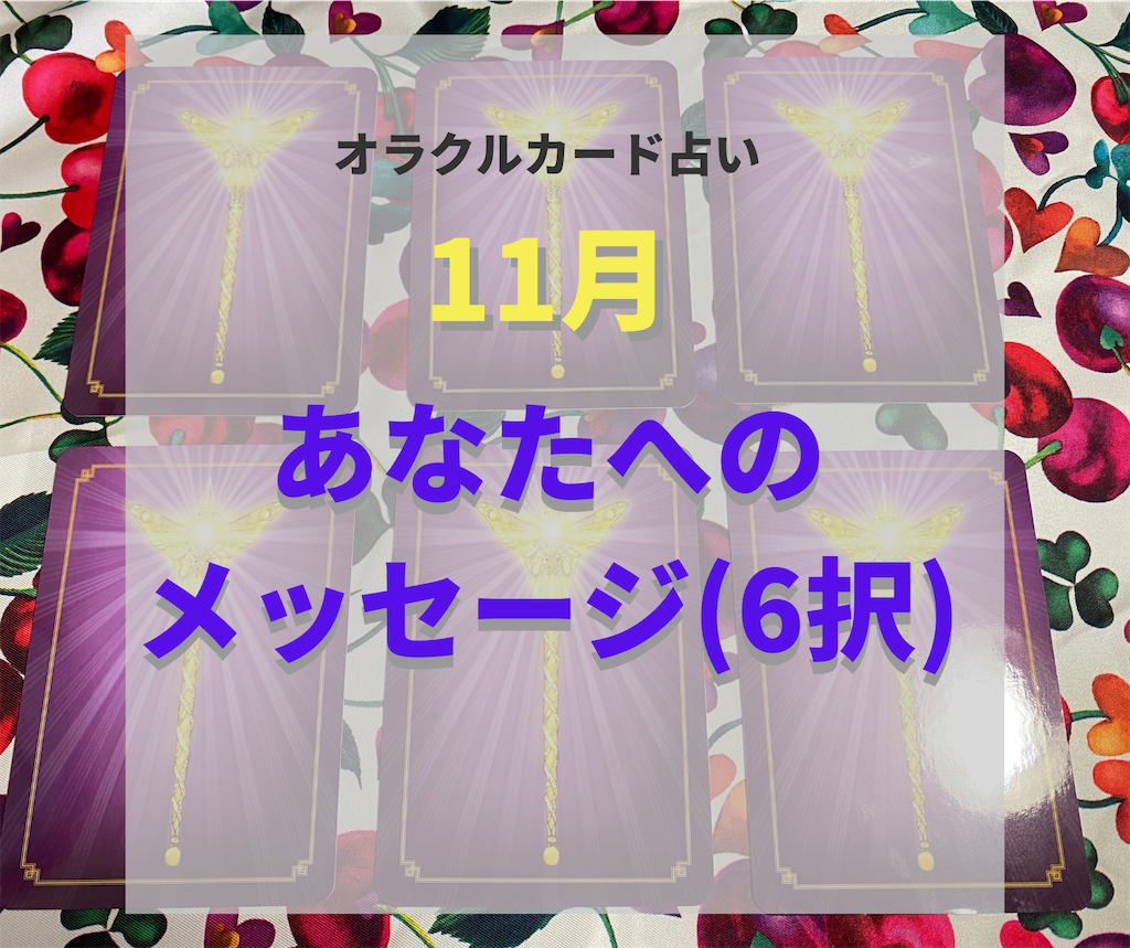 f:id:sayamaruroom:20201102110251p:image