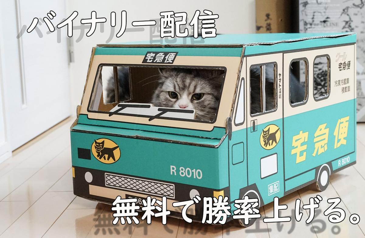f:id:sayamashirou:20190424155844j:plain