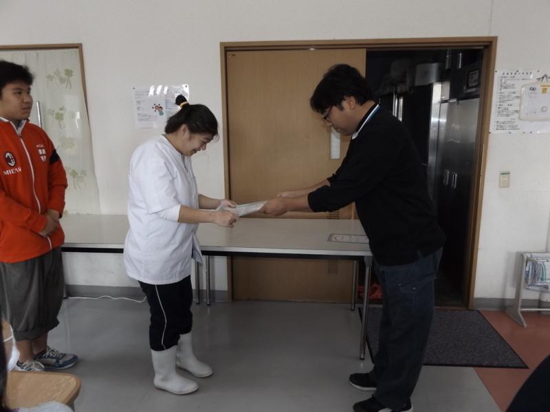 f:id:sayamataiju:20180402093355j:image:w640