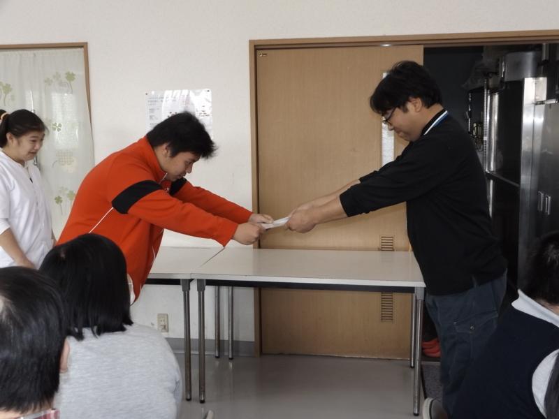 f:id:sayamataiju:20180402093419j:image:w640