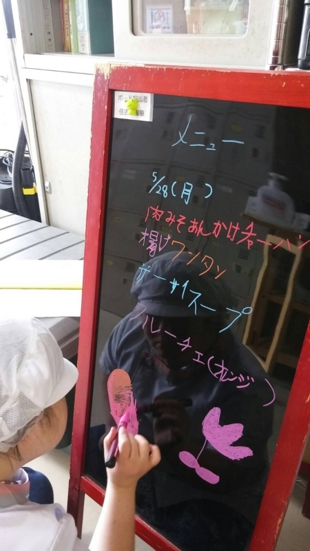 f:id:sayamataiju:20180528131933j:image:w640:right