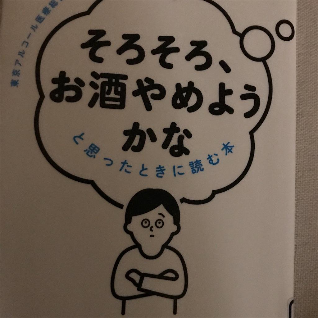 f:id:sayamedaka:20210823072404j:image