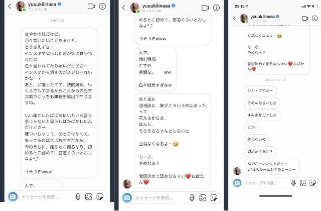 f:id:sayamizuki:20191116183241j:plain