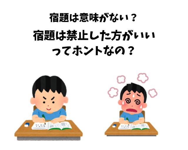f:id:sayamizuki:20191124144648j:plain