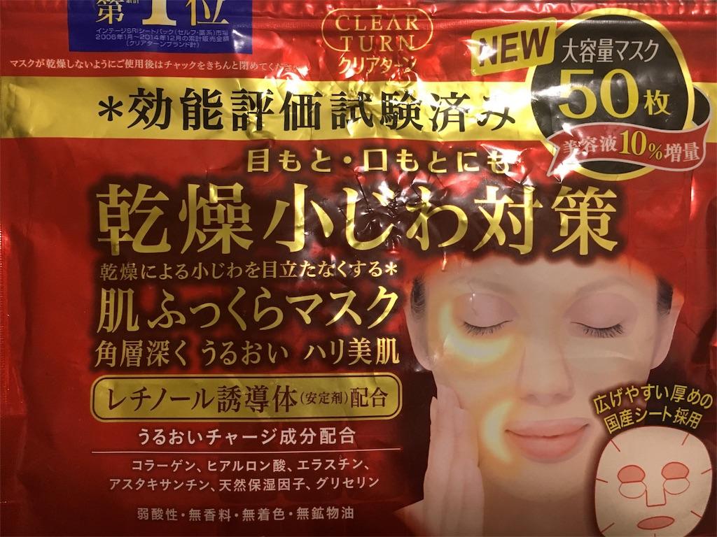 f:id:sayano_3838:20170911215339j:image