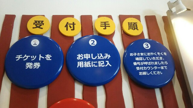 f:id:sayanokuni:20170122113255j:image