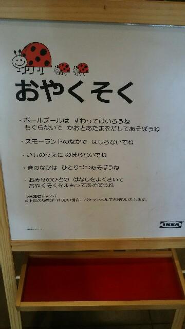 f:id:sayanokuni:20170122132324j:image