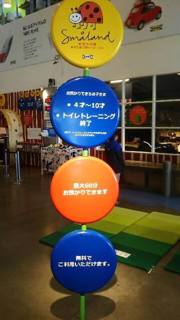 f:id:sayanokuni:20170122142110j:image