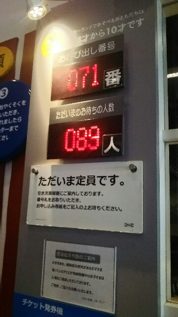 f:id:sayanokuni:20170122162257j:image