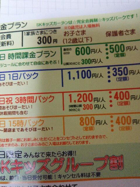 f:id:sayanokuni:20170128225233j:image