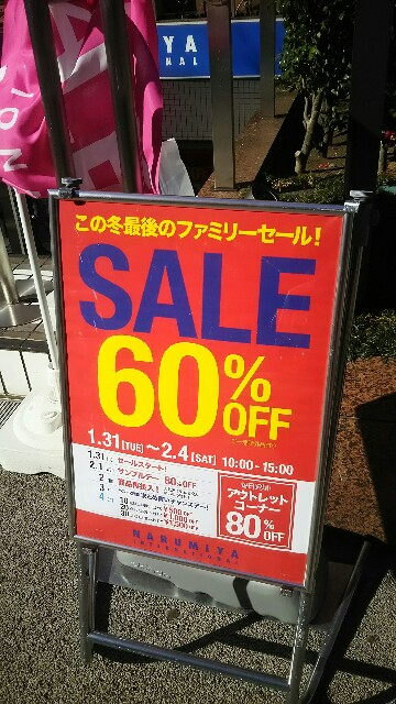 f:id:sayanokuni:20170131202607j:image