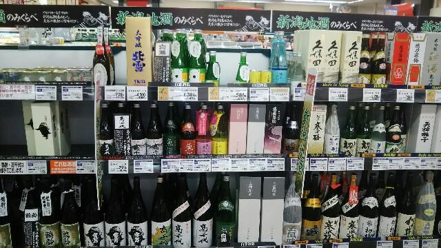 f:id:sayanokuni:20170204233426j:image