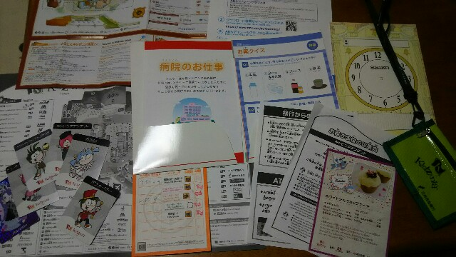 f:id:sayanokuni:20170208234706j:image