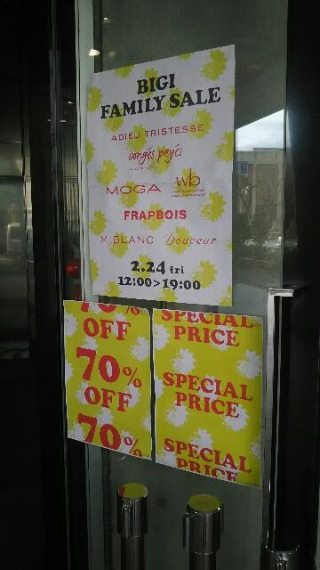 f:id:sayanokuni:20170224203649j:image