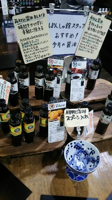 f:id:sayanokuni:20170225175803j:image