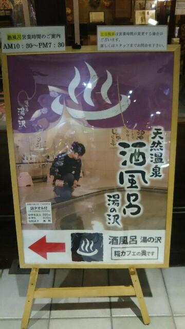 f:id:sayanokuni:20170225175915j:image