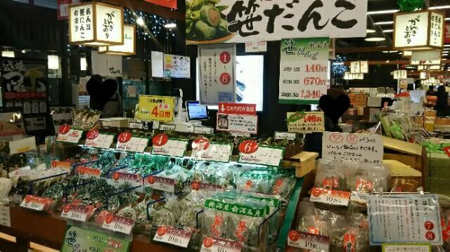 f:id:sayanokuni:20170225183446j:image