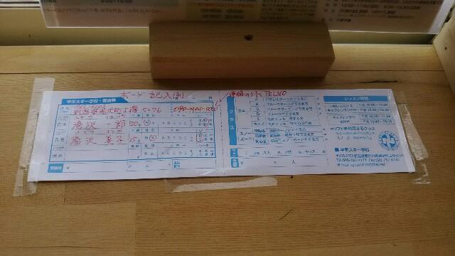 f:id:sayanokuni:20170226125350j:image