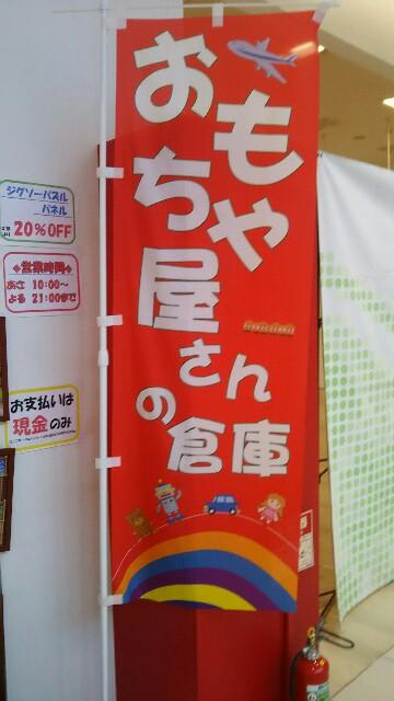 f:id:sayanokuni:20170302224201j:image
