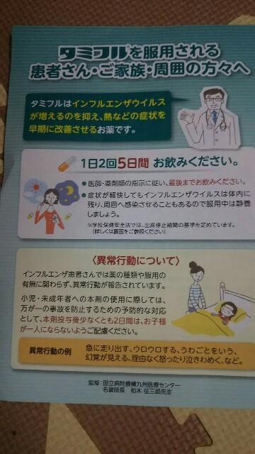 f:id:sayanokuni:20170310192626j:image